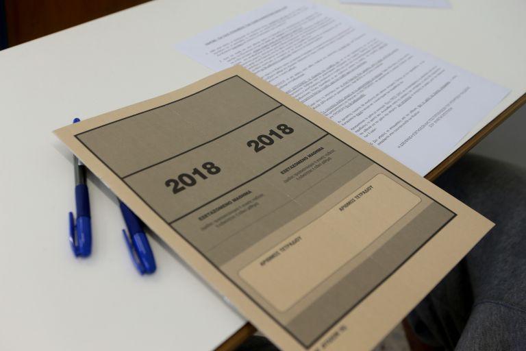 Πανελλαδικές: Δείτε τα θέματα των υποψήφιων στα ΕΠΑΛ   tanea.gr