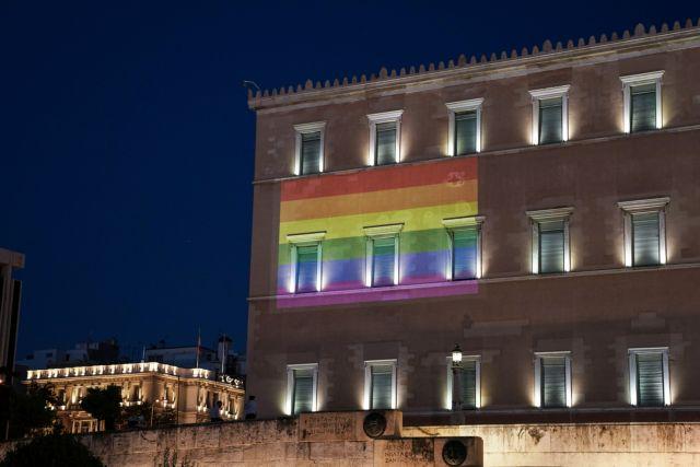 Είπαν «όχι» στην ομοφοβία   tanea.gr