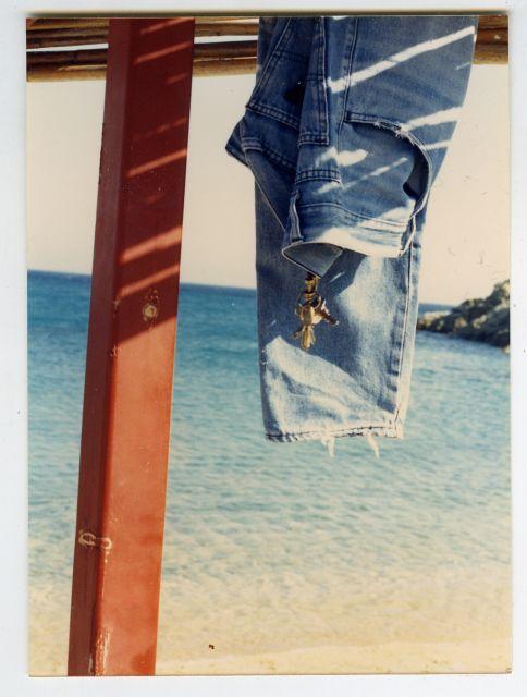Μύκονος, Αγράρι, 1989 | tanea.gr