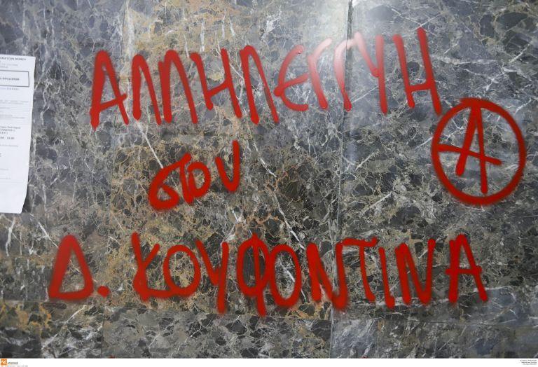 Εισβολή αντιεξουσιαστών στην Ελληνοαμερικανική Ενωση   tanea.gr