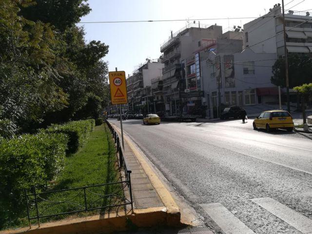 Μία πινακίδα δεν είναι αρκετή | tanea.gr