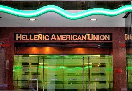 Καταδίκη των επιθέσεων στις Ελληνοαμερικανικές Ενώσεις από πρεσβεία ΗΠΑ   tanea.gr
