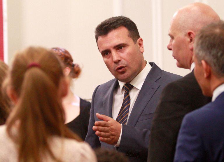 Κυβέρνηση ΠΓΔΜ: Δεν αποφασίζει ο Ιβανόφ για το μέλλον της χώρας | tanea.gr