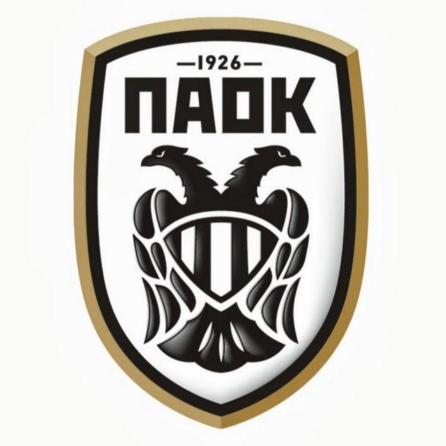 Κλείδωσε την τρίτη θέση ο ΠΑΟΚ | tanea.gr
