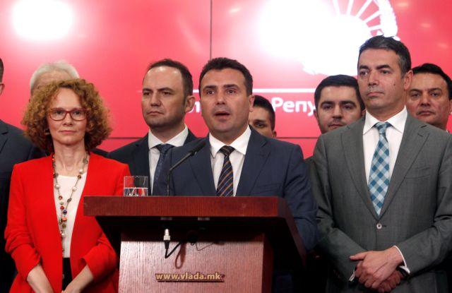 Ο Ζάεφ «τρέχει» τη συμφωνία για να προλάβει ΕΕ και ΝΑΤΟ | tanea.gr