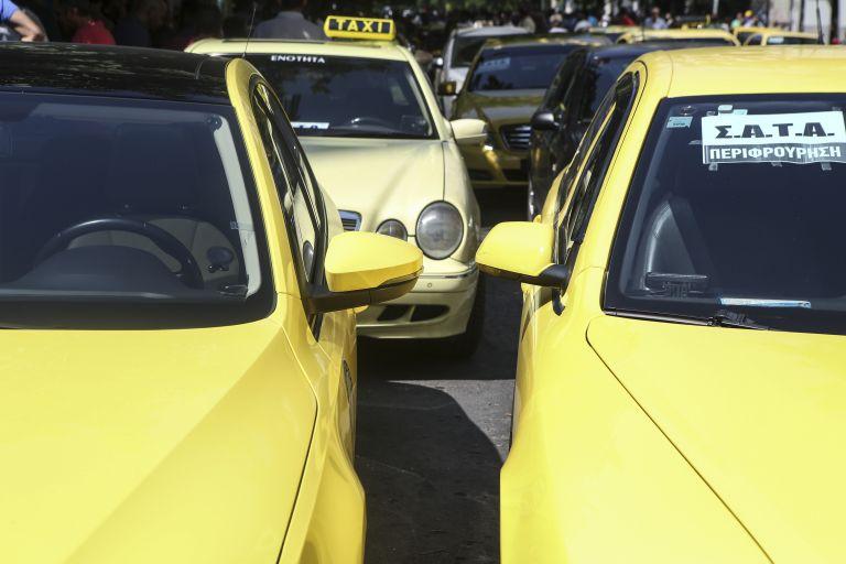 «Φωτιά» και στον κλάδο των ταξί βάζει το πολυνομοσχέδιο | tanea.gr