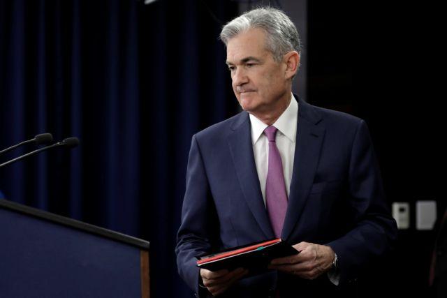 Η Fed πατάει γκάζι με αυξήσεις επιτοκίων | tanea.gr