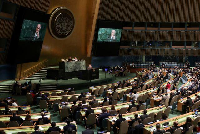 Η Γενική Συνέλευση του ΟΗΕ καταδικάζει το Ισραήλ για τη Γάζα   tanea.gr