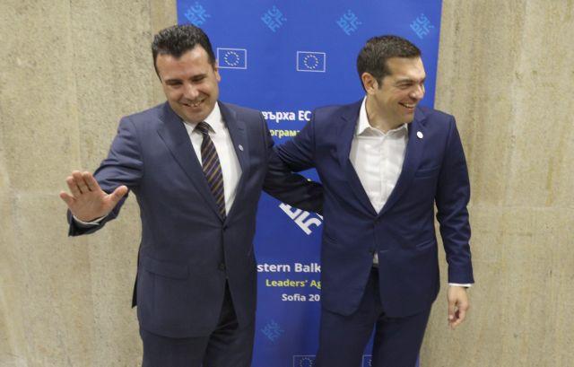 Τα 4+1 σκοτεινά σημεία της συμφωνίας | tanea.gr