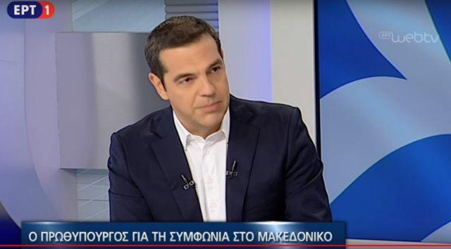 Τσίπρας για συμφωνία με ΠΓΔΜ: Ας μου κάνουν πρόταση μομφής   tanea.gr