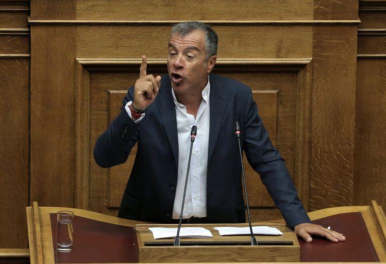 Στ. Θεοδωράκης: Επί 25 χρόνια χάνουμε ευκαιρίες | tanea.gr