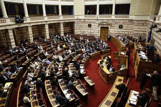 FAZ: Νέο πακέτο λιτότητας για την Ελλάδα | tanea.gr