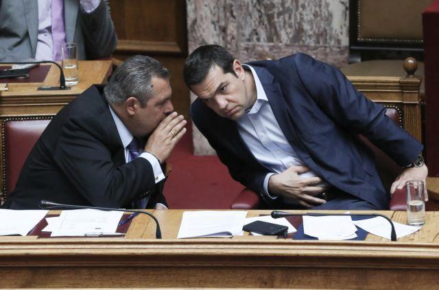 Εις σάρκα μίαν με… κυβιστήσεις | tanea.gr