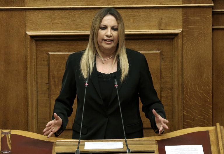 Γεννηματά: Μνημόνιο και με τη σφραγίδα του Eurogroup | tanea.gr