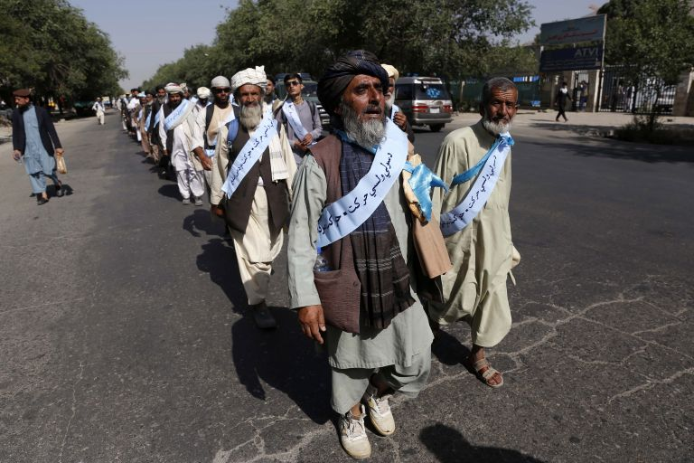 Αφγανιστάν: Στην Καμπούλ έφτασε η πορεία για την ειρήνη | tanea.gr