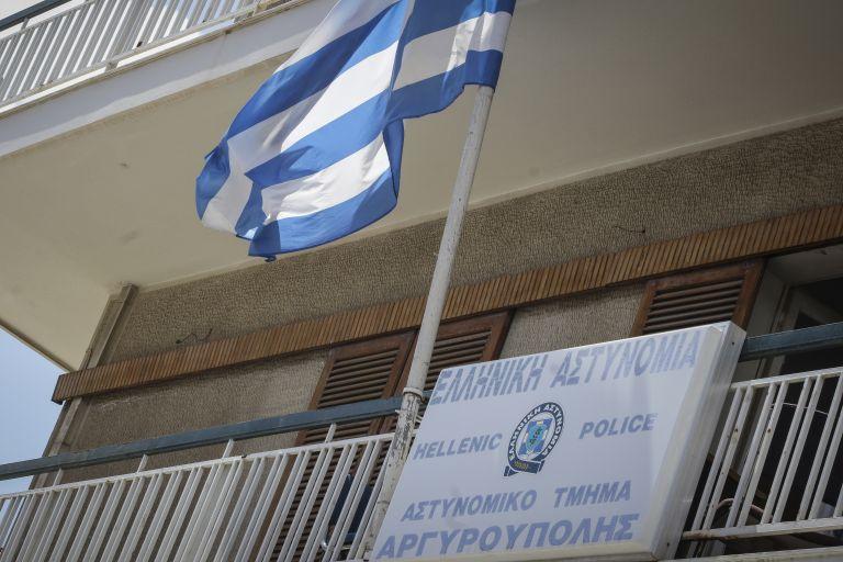 Συνελήφθη ένας από τους δραπέτες του ΑΤ Αργυρούπολης | tanea.gr