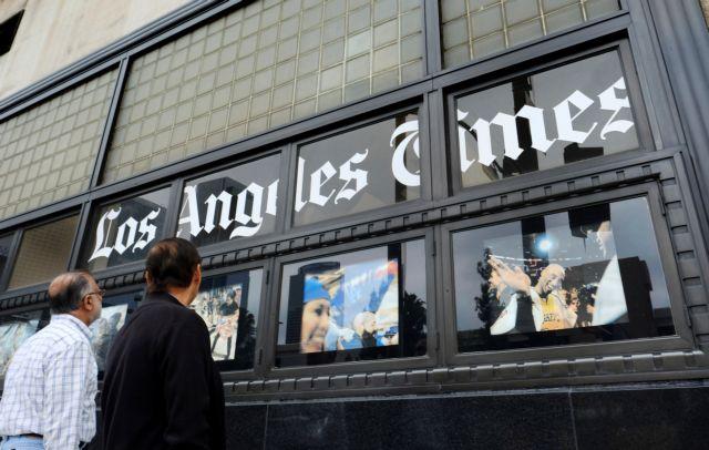 Κινέζος δισεκατομμυριούχος αγόρασε τους Los Angeles Times | tanea.gr