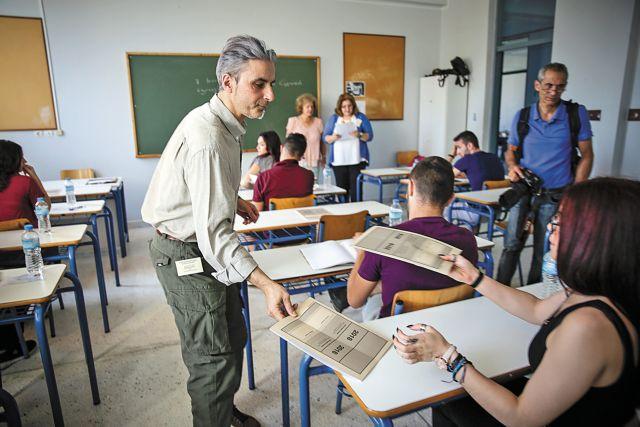 Ο «πόλεμος» των Ιατρικών Σχολών | tanea.gr