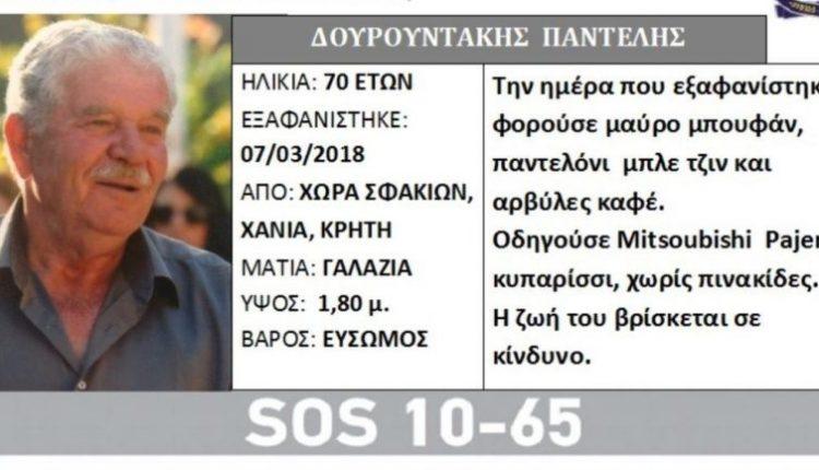 Δύο αδέλφια κατηγορούνται για τη δολοφονία ηλικιωμένου στα Σφακιά | tanea.gr