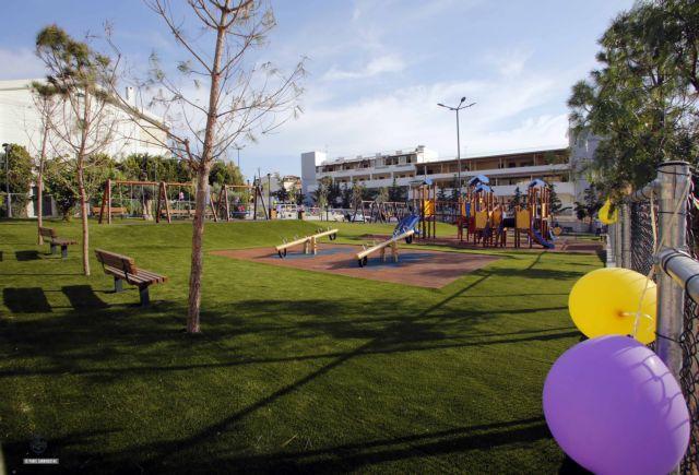 Γλυφάδα: Νέος χώρος για παιδιά στην πόλη | tanea.gr