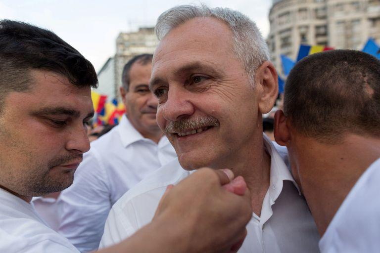 Ρουμανία: Φυλάκιση 3,5 ετών στον ηγέτη του Σοσιαλδημοκρατικού Κόμματος | tanea.gr