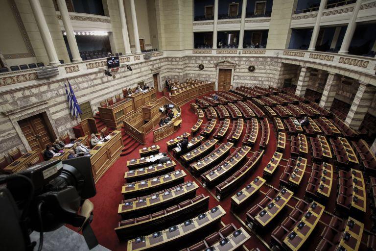 Βουλή: Αίτημα προ ημερησίας συζήτησης για την οικονομία κατέθεσε η ΝΔ | tanea.gr