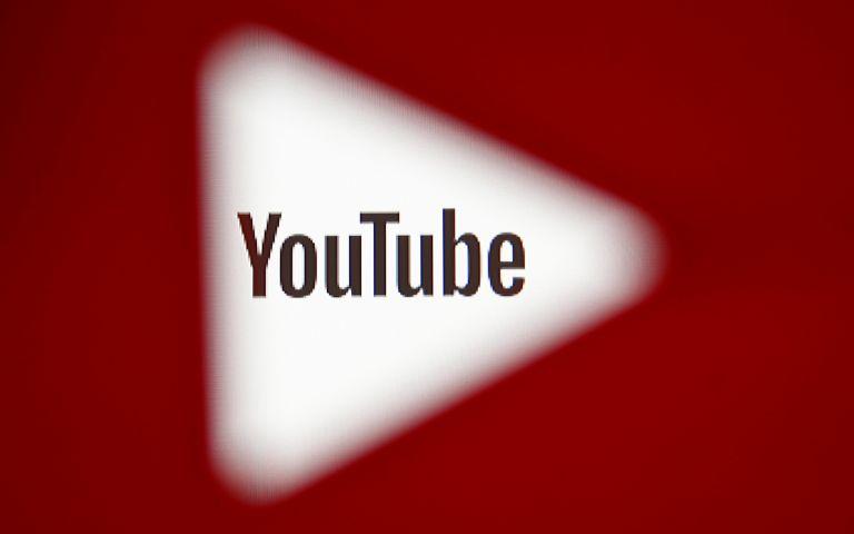 Η νέα σειρά «έκπληξη» που ετοιμάζει το Youtube | tanea.gr
