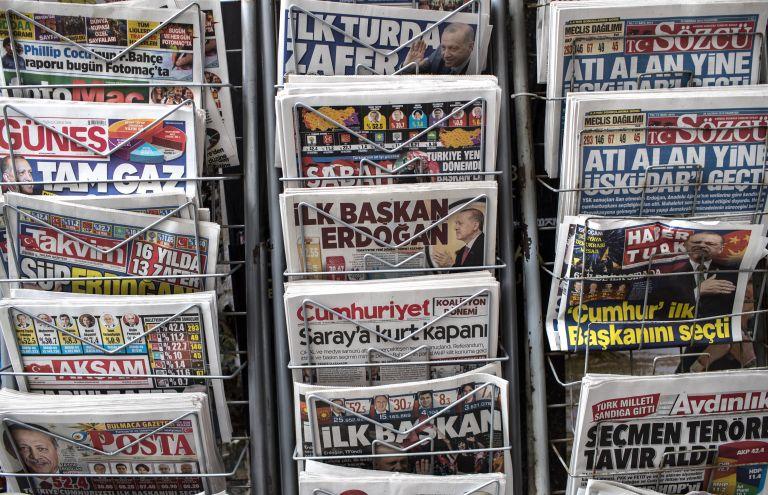 Πώς είδε ο τουρκικός Τύπος την επανεκλογή Ερντογάν | tanea.gr