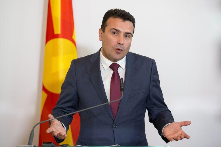 Επιμένει ο Ζάεφ για μακεδονική ταυτότητα και εθνότητα   tanea.gr