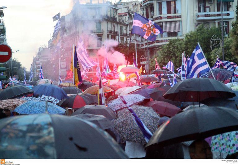 Μεγάλο συλλαλητήριο στη Θεσσαλονίκη για την Μακεδονία | tanea.gr