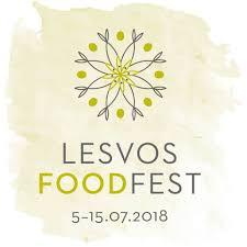 Μεγαλύτερο σε διάρκεια και δράσεις το φετινό Lesvos Food Fest | tanea.gr