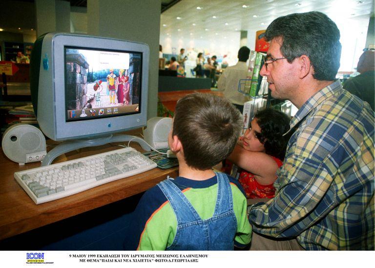 Τι ψάχνουν τα παιδιά στο Διαδίκτυο   tanea.gr
