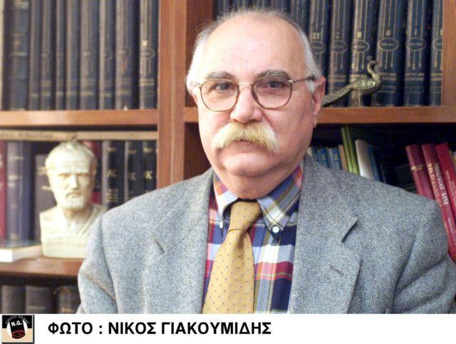 Πέθανε ο συγγραφέας και νομικός Μάκης Τρικούκης | tanea.gr