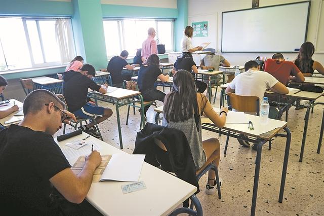 Με λιγότερα μαθήματα | tanea.gr