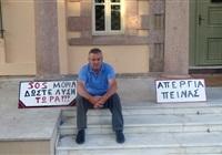 Σε απόγνωση ο κοινοτάρχης της Μόριας συνεχίζει την απεργία πείνας   tanea.gr