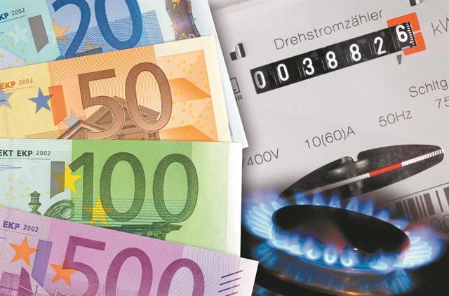 Επιδότηση και στο φυσικό αέριο | tanea.gr