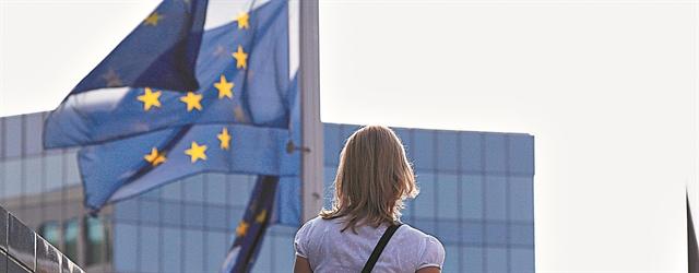 Αιτήσεις για πρακτική άσκηση στο Ευρωπαϊκό Ελεγκτικό Συνέδριο | tanea.gr