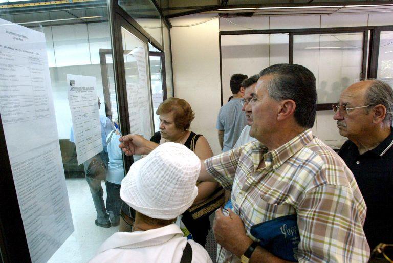 Αναρτήθηκαν από τον ΟΑΕΔ οι πίνακες δικαιούχων κοινωνικού τουρισμού   tanea.gr