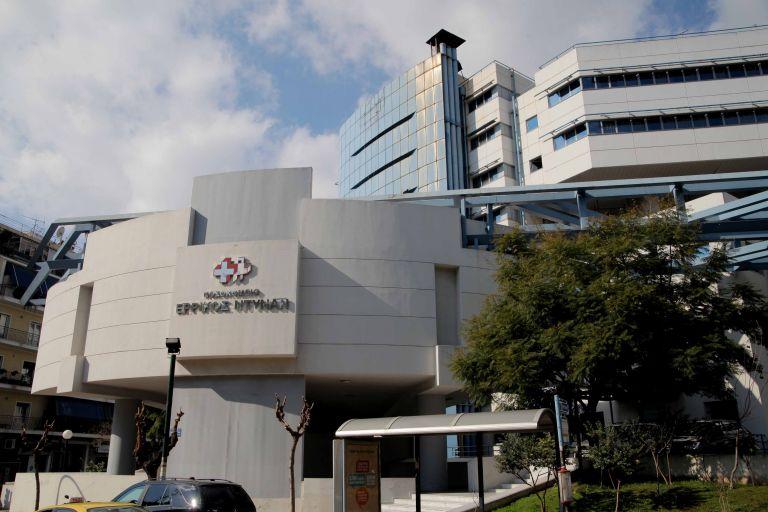 Ερρίκος Ντυνάν Hospital Center: Δωρεάν περίθαλψη και εξετάσεις για τους πληγέντες | tanea.gr