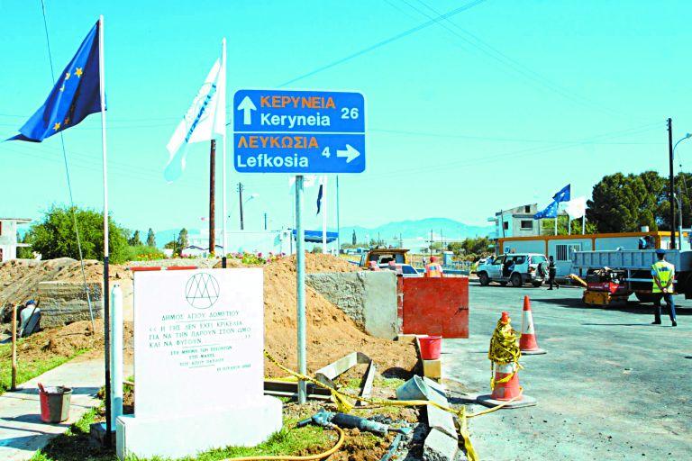 Κύπρος: Συνελήφθη στα κατεχόμενα Ελληνας υπήκοος για ναρκωτικά | tanea.gr