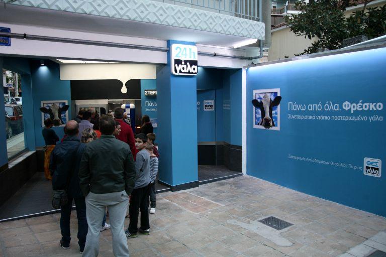 Ο Συνεταιρισμός ΘΕΣγάλα εισέρχεται στην αγορά του παγωτού | tanea.gr