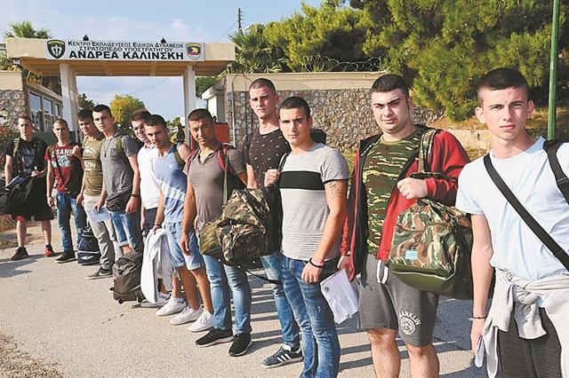 Η κοσμοσυρροή έφερε ανατροπή στις ΕΣΣΟ | tanea.gr