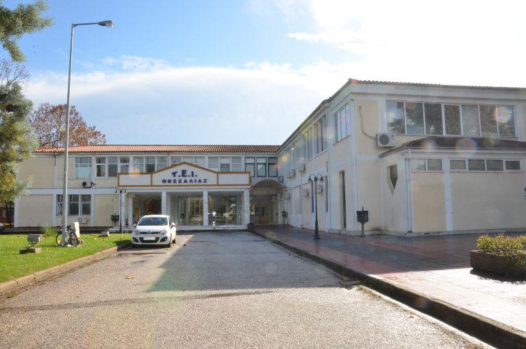 Σε διαβούλευση το σχέδιο για το νέο Πανεπιστήμιο Θεσσαλίας | tanea.gr