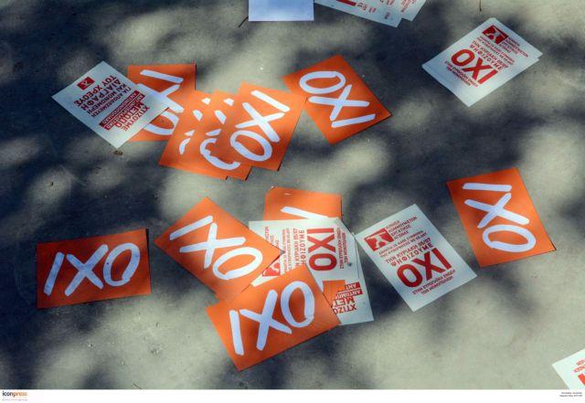 Τρία χρόνια από το δημοψήφισμα: Μια άλλη Ελλάδα, ένας άλλος ΣΥΡΙΖΑ | tanea.gr