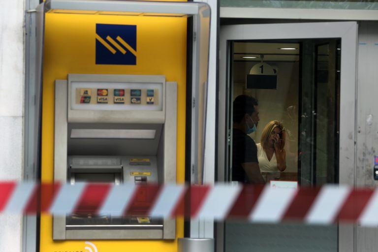 Ενοπλη ληστεία σε τράπεζα στο Αττικό Νοσοκομείο | tanea.gr