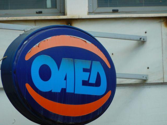 Μέτρα για τους πληγέντες από τις πυρκαγιές ανακοίνωσε ο ΟΑΕΔ | tanea.gr