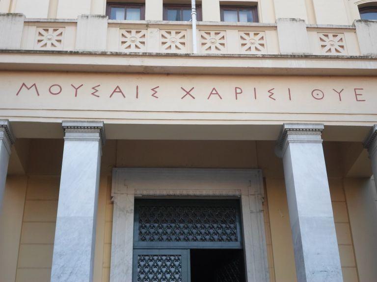 Καταδίκασαν τη βεβήλωση του Μνημείου του Ολοκαυτώματος στο ΑΠΘ | tanea.gr