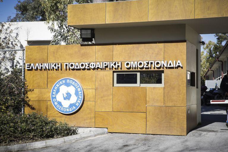 ΕΠΟ : Ενίσχυση 50.000 ευρώ στους πληγέντες από τις πυρκαγιές | tanea.gr