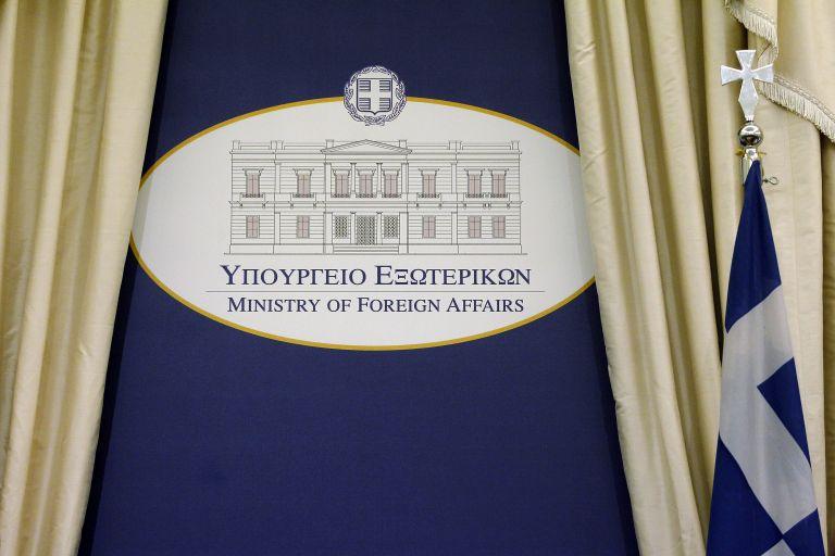 Ευρεία σύσκεψη στο ΥΠΕΞ για την εξωστρέφεια της ελληνικής οικονομίας | tanea.gr