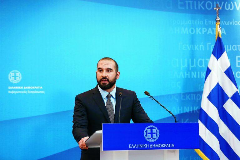 Τα μέτρα για τους πυρόπληκτους ανακοίνωσε ο Δ. Τζανακόπουλος | tanea.gr